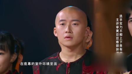 出彩中国人:选手对阵半決赛,黄豆豆选江苏男四!