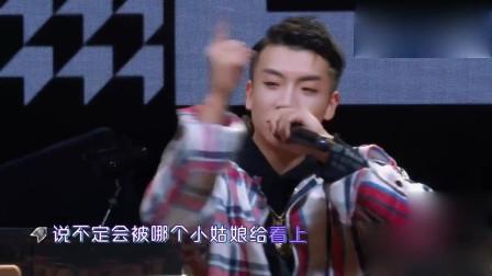 潮流合伙人:东京新说唱,杨和苏:哪个小姑娘给看上?