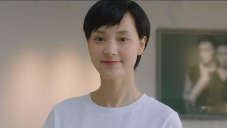 《北京女子图鉴之再见爱情》主题曲MV