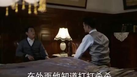 哥哥们始终担心着明台. #伪装者 #靳东