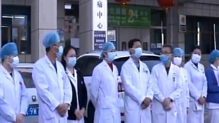 清零!青海最后2例新冠肺炎患者出院累计18例确诊病例全部治愈