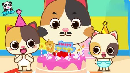 宝宝巴士动画片:做蛋糕,爸爸过生日,做个蛋糕给他惊喜吧