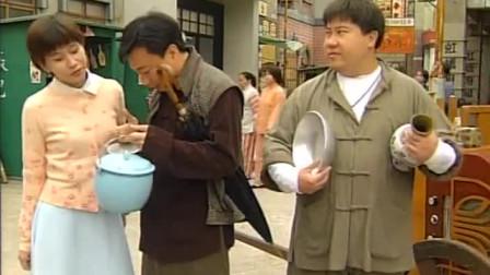呆佬贺寿:贺金宝欺压兄弟,刘锡贤竟成苦力,文颂娴也难逃压榨