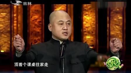 欢乐送:方清平在北京外号叫北京二爷?方清平:这符合我的性格