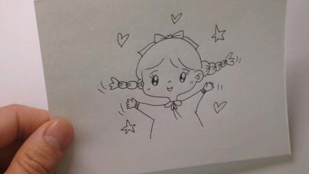 超可爱的小女孩简笔画