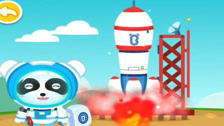 奇奇体验坐火箭 当宇航员上月球 宝宝巴士游戏