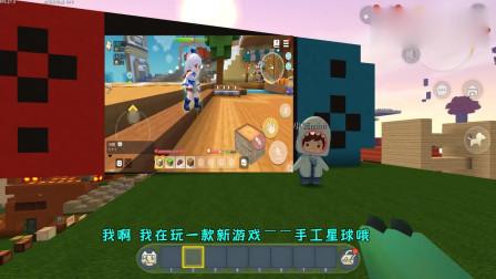 迷你世界:小表弟在玩一款新游戏,里面有各种玩法的