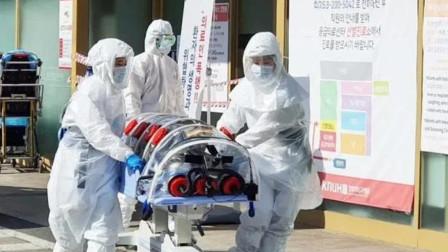 """韩国三军""""沦陷"""",新冠疫情令邻国忧心,全国隔离病房仅161间"""