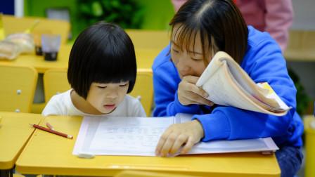 因疫情延迟开学,父母上班孩子咋办?这些地区有说法,能做到吗