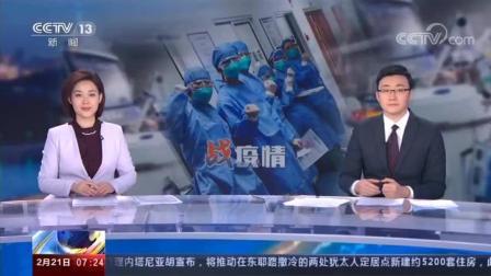 """国家医疗保障局:""""两个确保""""和""""三免""""措施 支持抗击疫情"""