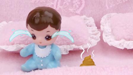 芭比剧场:2岁小宝宝在床上拉臭臭,还偷偷藏进被子里