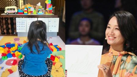 【热点】当妈也翻车?朱丹晒女儿学习照片,网友指出两处错别字