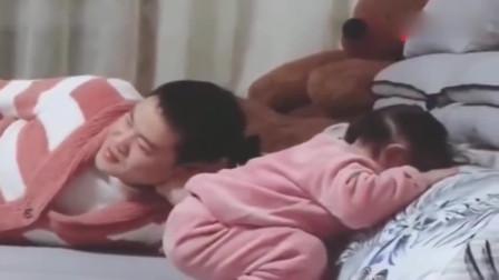 小情人叫爸爸亲她,老爸没听清,小萌娃一言不合就生气!