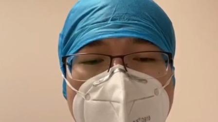 疫不容辞 !流感疫苗不能预防新冠病毒