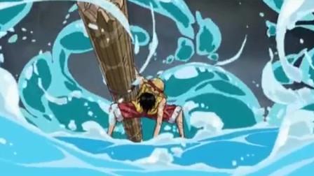四皇,害怕,不存在的,在海里我才是真正的皇者