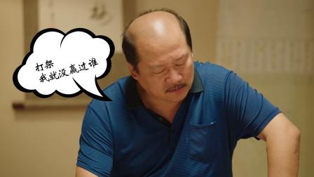 《乡村爱情12》用《法证先锋4》的方式打开看谢广坤与王老七PK