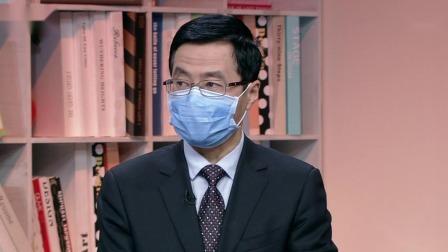 养生堂-疫情防控特别节目 哪些行为可能伤害免疫系统