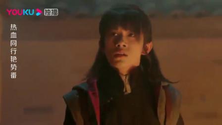 杨真当场揭露自己只是一个假少爷,阿易才是真的,众人惊呆了