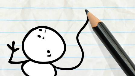 阿呆的脚附有魔力了  跑那么快?铅笔画小人游戏