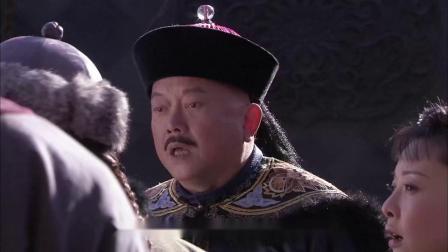 珅查奉旨查贪污,谁料第一件事竟拆纪晓岚家墙,这段笑抽了!