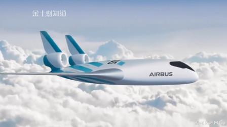 反转?美企获准对中国C919供应发动机,中企向空客订购数十架飞机