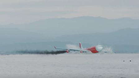后备空姐:飞机失事被迫在海上迫降!这都能浮起来,太神奇了