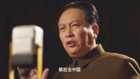 海棠依旧:和谈破裂,发出号令:打过长江去,解放全中国!