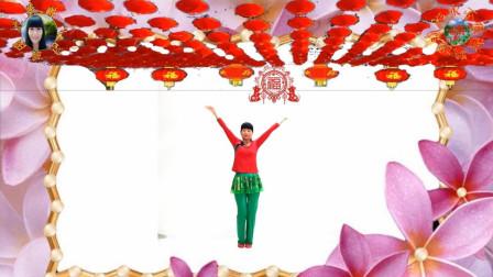 鼠年必跳健身操《红红火火中国年》跳出好运,舞出健康,好运一整年