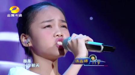中国新声代:汤晶锦翻唱韩红的《天亮了》,实力不允许她低调,逼哭李维嘉!