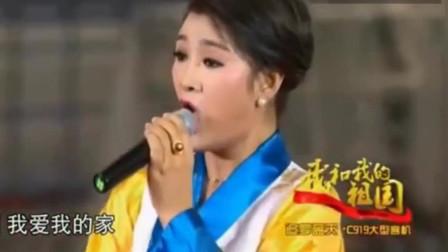 降央卓玛再唱《国家》,开口就胜过其他翻唱,这首歌只属于她!