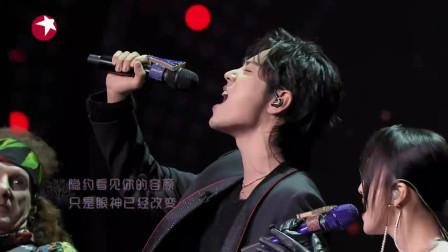 张韶涵、肖战合唱《呐喊》,两人搭配有点妙,真的超级好听