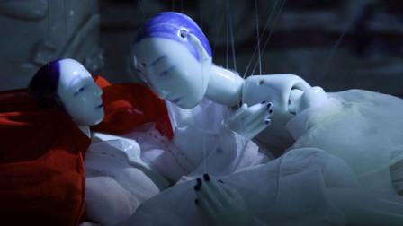 从聊斋取经,她拍出史上第一部陶瓷动画片,看得人目瞪口呆
