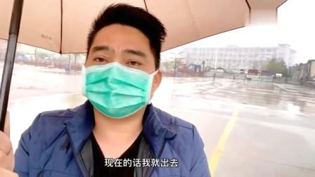 湖北:湖北的朋友能不能回广州白云区,工作人员回答了!