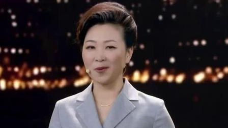 创业中国人 《创业中国人》20200228