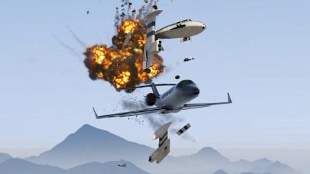 动画模拟分析-两架飞机澳大利亚墨尔本相撞,致四人遇难
