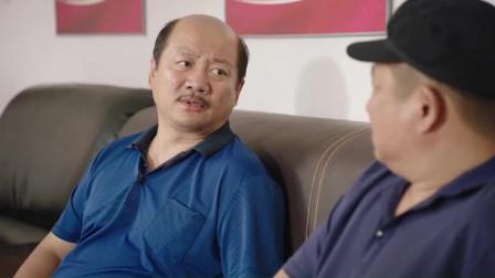 小蒙都搬回娘家住了,谢广坤还在外面撒谎呢!
