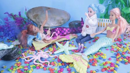 美人鱼妈妈要生小宝宝,芭比娃娃带礼物到海底世界看望好朋友