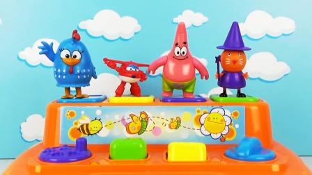 越看越好玩,佩奇超级飞侠和派大星的神秘聚会!小猪佩奇玩具故事