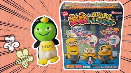 小黄人实验套装日本食玩