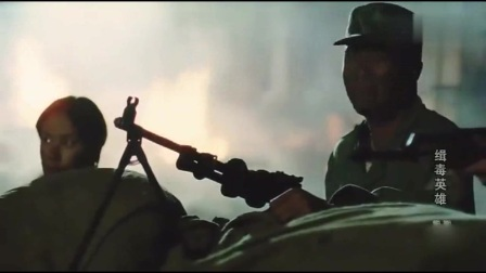 缉毒英雄:毒枭竟敢中国?军队疯狂反击,全数歼灭