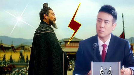 《决胜法庭》万万没有想到!高剑的前一世是曹操!