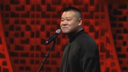 这才是中国相声界的高人,一开口笑翻全场,岳云鹏还是那么厉害!
