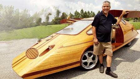 用木头制成的汽车,造型十分霸气,开到哪里都会成为焦点