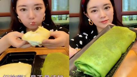 小美女试吃:班戟和抹茶卷, 有没有你们喜欢的味道