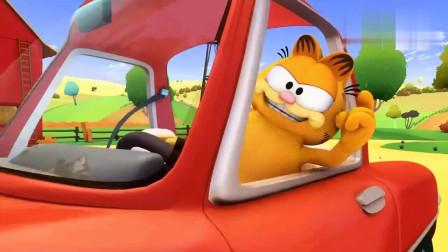 加菲猫:披萨店老板坐飞机给加菲猫送餐,真是太刺激了!