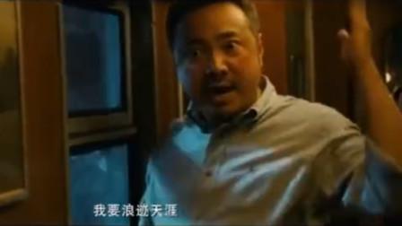 囧妈:徐峥抓狂时说的这句话火了,被无数观众效仿