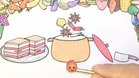 手绘定格动画:做一份色香味俱全的红烧肉,你看,美极了