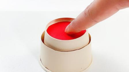 用一个纸杯,制作解压按钮玩具