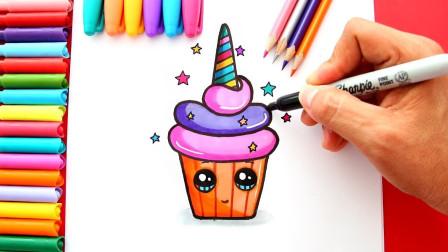手工绘画  用笔画美味的冰淇淋蛋糕 儿童早教启蒙教育视频