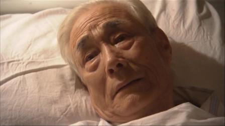 老父亲病重,女儿不舍还要远行,一个好消让老人欣慰呀